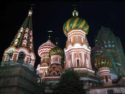 Russia 2003